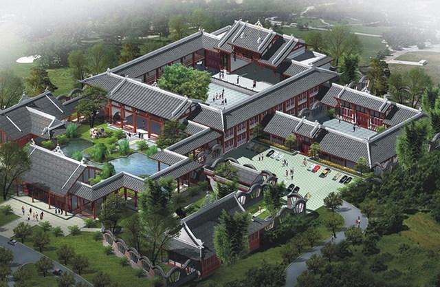 成都塔子山公园办公及多功能区
