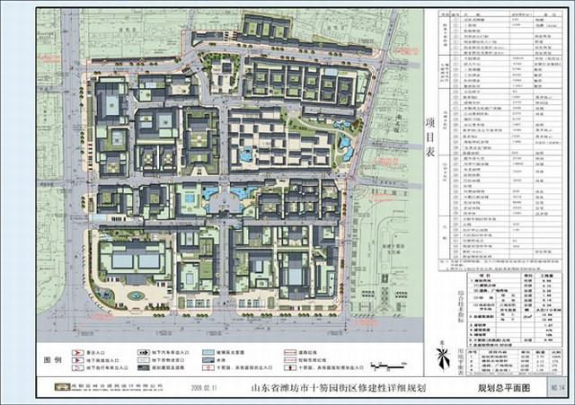 仿古街区手绘平面图