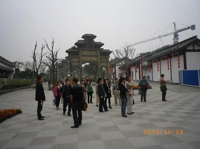 成都市城市公共环境艺术协会在隆昌古宇湖召开以北关景区为主题的2012